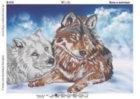 Фея Вышивки В-514 Волк и Волчица схема для вышивки бисером купить оптом в магазине Золотая Игла