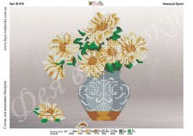 Фея Вышивки В-510 Нежный Букет схема для вышивки бисером купить оптом в магазине Золотая Игла