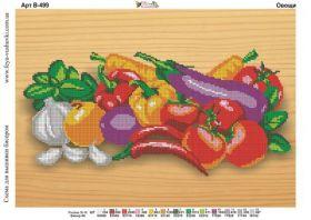 В-499 Фея Вышивки. Овощи. А3 (набор 950 рублей)