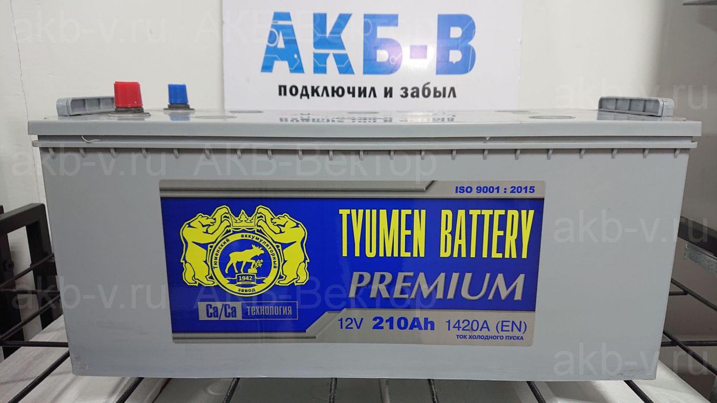 Tyumen Premium 210Ач 1420А(EN)