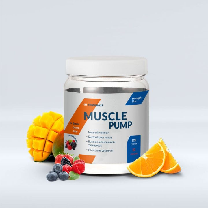 Cybermass - Muscle Pump