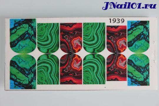 Слайдер дизайн на переводной основе 1939