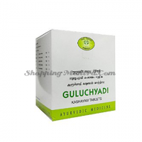 Гулучади Кашаям таблетки AVN (Arya Vaidya Nilayam) Guluchyadi Kashayam Tablets