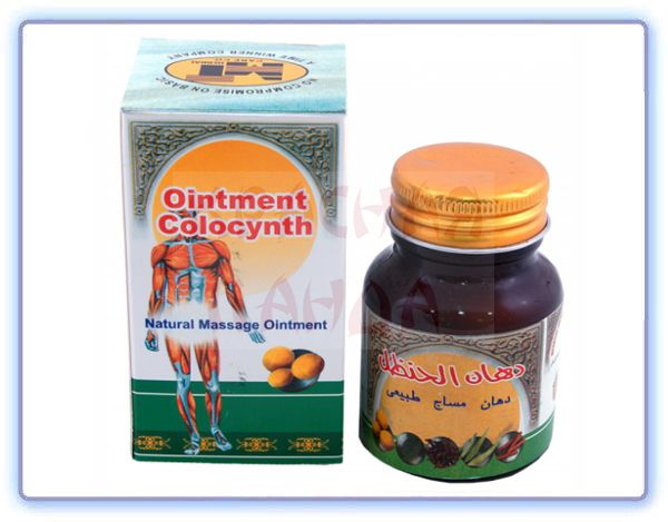 Мазь с колоквинтом Ointment Colocynth Hemani