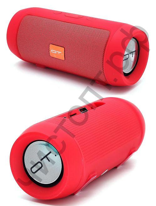 Колонка универс.с радио OT-SPB12 (006) (TF, USB, FM) красная
