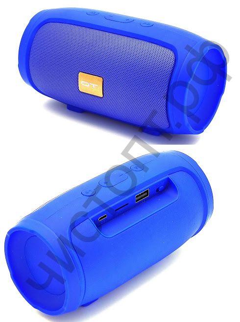 Колонка универс.с радио OT-SPB13 (008) (TF, USB, FM) синяя