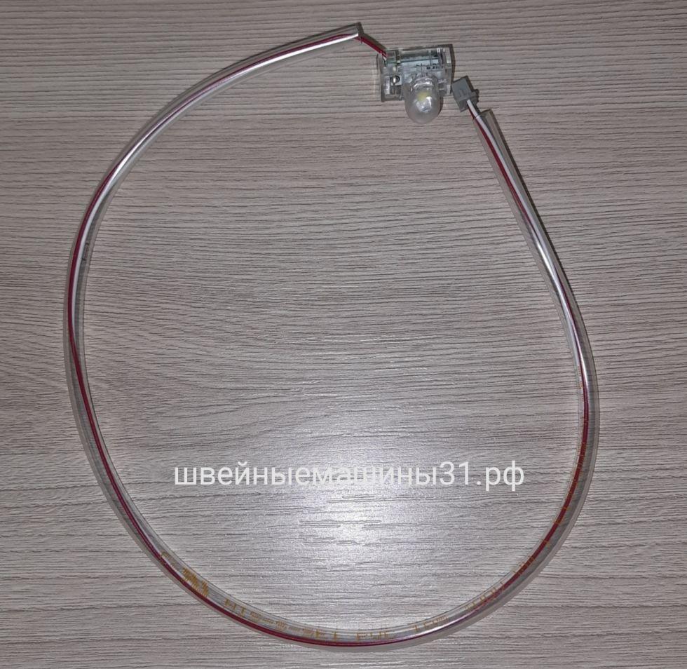 Светодиод с проводом и штекером Brother LS 5555.      Цена 200 руб