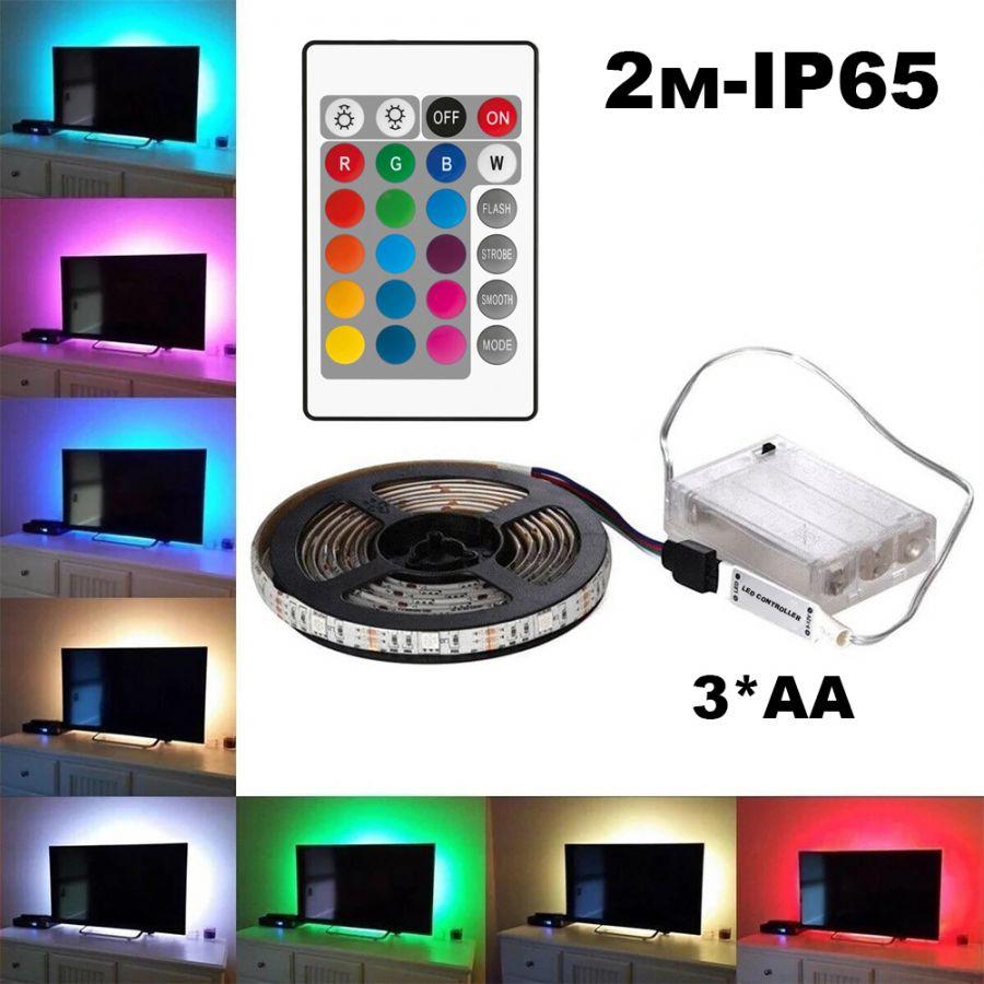 Огонек OG-LDL20 RGB светодиодная лента 2м (3*AA)