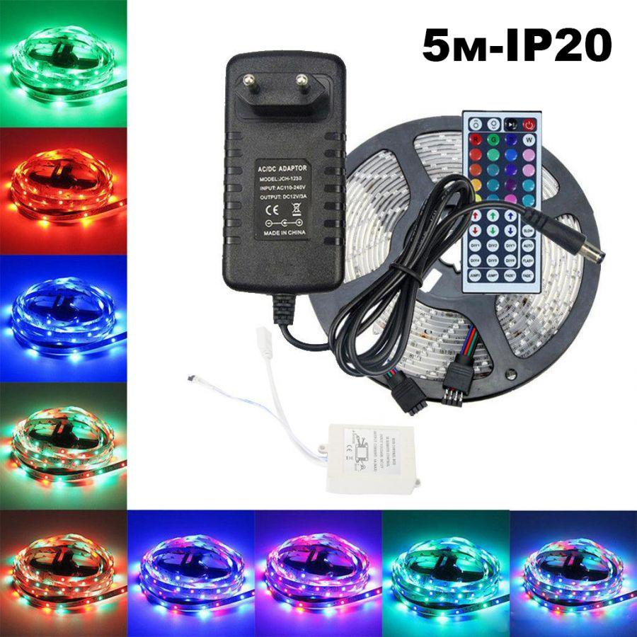 Огонек OG-LDL02  набор LED лента RGB (5м,IP20,блок,пульт)