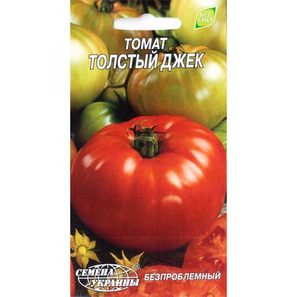 "«Толстый Джек» (0,1 г) от ТМ ""Семена Украины"""