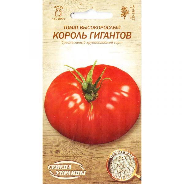 """«Король Гигантов» (0,1 г) от ТМ """"Семена Украины"""""""