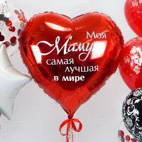 Большой шар сердце с надписью для мамы