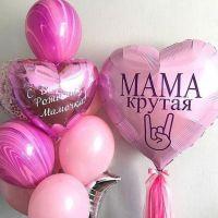 Букет из гелиевых шаров с розовым сердцем
