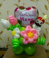 Композиция из шаров для любимой мамы, настольная