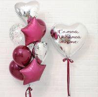 Композиция из шаров для любимой мамы, с шаром сердце 80 см
