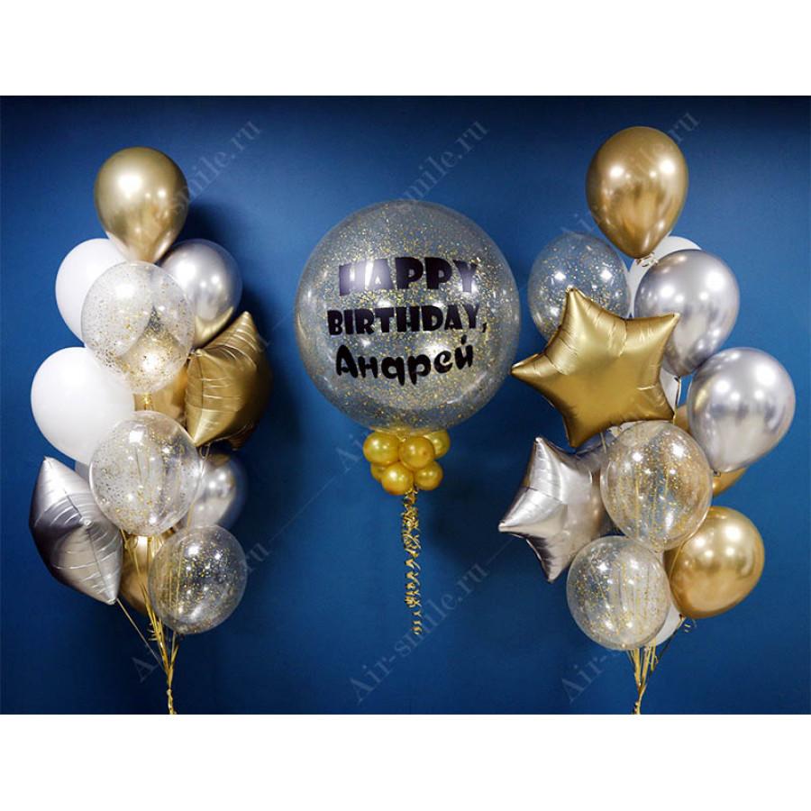 Композиция из  гелиевых шаров С днем рождения № 16