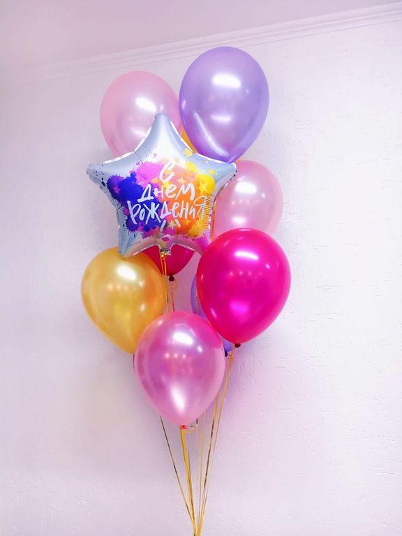 Набор воздушных шаров с гелием Яркий праздник