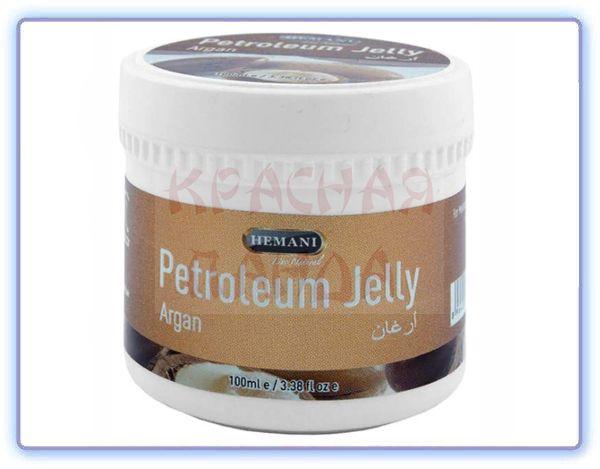 Крем на основе вазелина с аргановым маслом Hemani