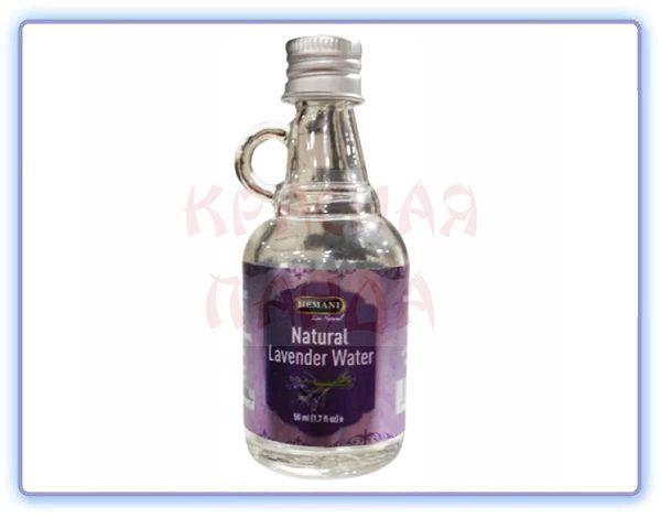 Цветочная вода Лаванда Hemani