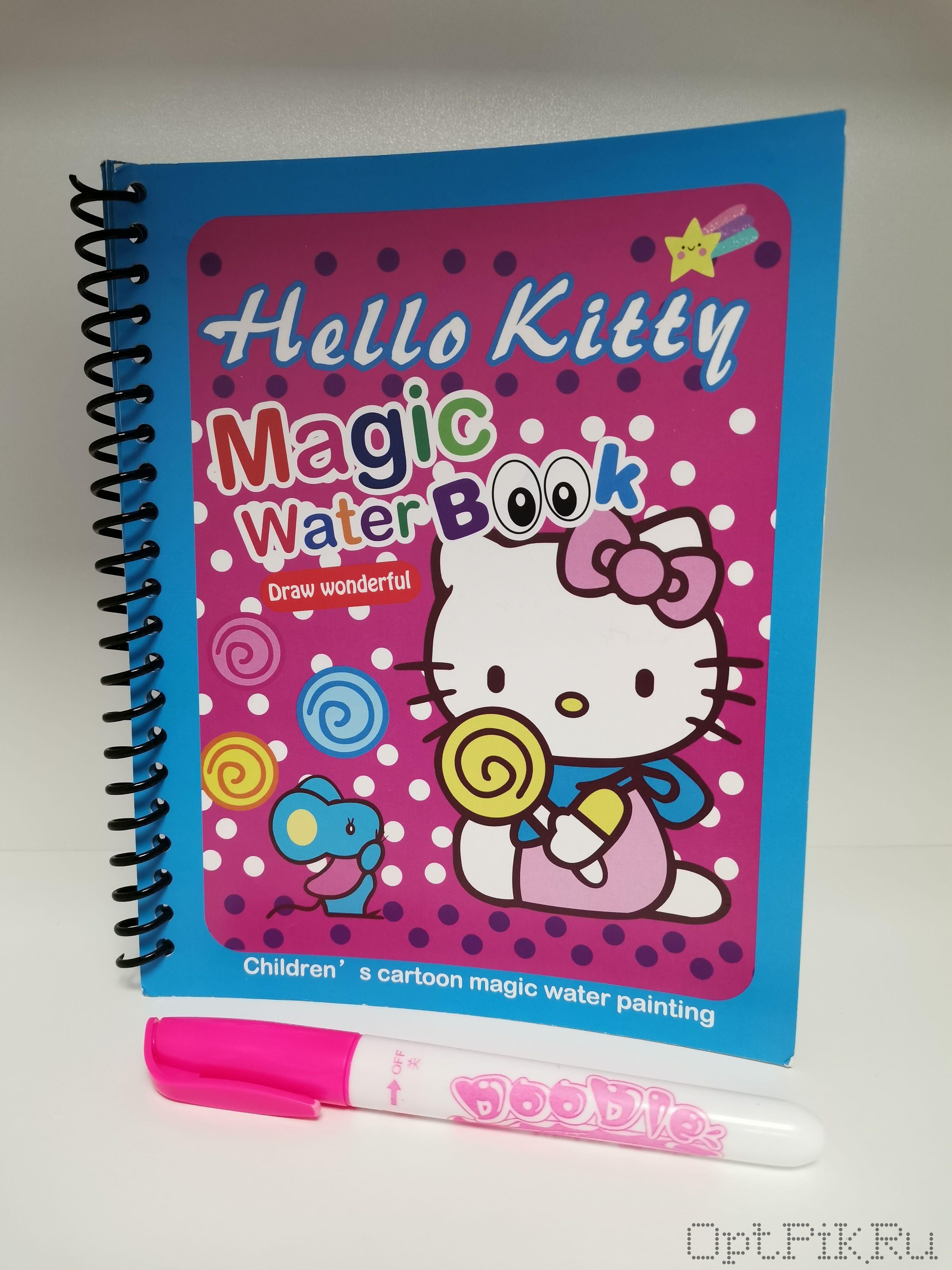 """Водная раскраска """"Hello Kitty"""""""