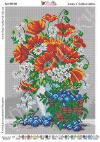Фея Вышивки ВП-433 Сливы и Полевые Цветы схема для вышивки бисером купить оптом в магазине Золотая Игла