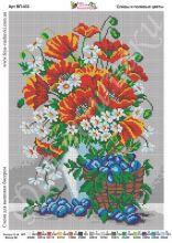 ВП-433 Фея Вышивки. Сливы и Полевые Цветы. А3 (набор 1750 рублей)