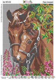 Фея Вышивки ВП-432 Пара Лошадей схема для вышивки бисером купить оптом в магазине Золотая Игла