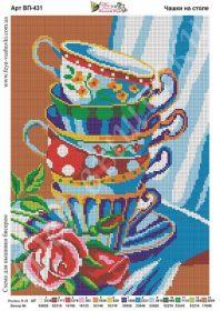 Фея Вышивки ВП-431 Чашки на Столе схема для вышивки бисером купить оптом в магазине Золотая Игла