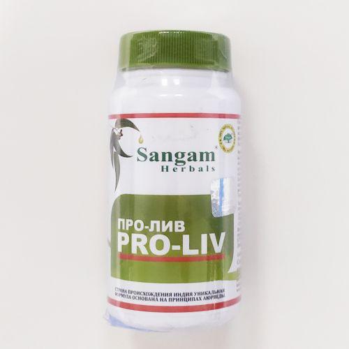 Про-Лив | Pro-Liv | 60 таб. | Sangam Herbals