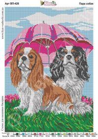 Фея Вышивки ВП-426 Пара Собак схема для вышивки бисером купить оптом в магазине Золотая Игла