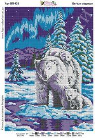 Фея Вышивки ВП-425 Белые Медведи схема для вышивки бисером купить оптом в магазине Золотая Игла
