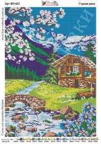 Фея Вышивки ВП-423 Горная Река схема для вышивки бисером купить оптом в магазине Золотая Игла