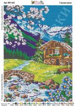 ВП-423 Фея Вышивки. Горная Река. А3 (набор 1750 рублей)