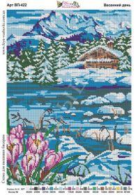 Фея Вышивки ВП-422 Весенний День схема для вышивки бисером купить оптом в магазине Золотая Игла