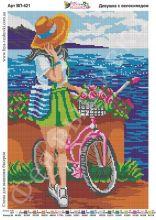 ВП-421 Фея Вышивки. Девушка с Велосипедом. А3 (набор 1750 рублей)