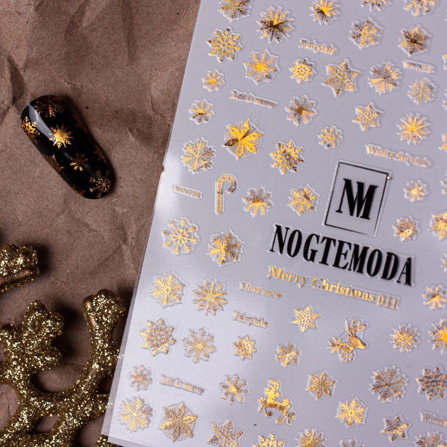 Стикер Nogtemoda Merry Christmas 011