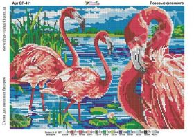 Фея Вышивки ВП-411 Розовые Фламинго схема для вышивки бисером купить оптом в магазине Золотая Игла