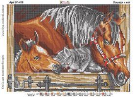 Фея Вышивки ВП-410 Лошади и Кот схема для вышивки бисером купить оптом в магазине Золотая Игла