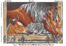 ВП-410 Фея Вышивки. Лошади и Кот. А3 (набор 1750 рублей)
