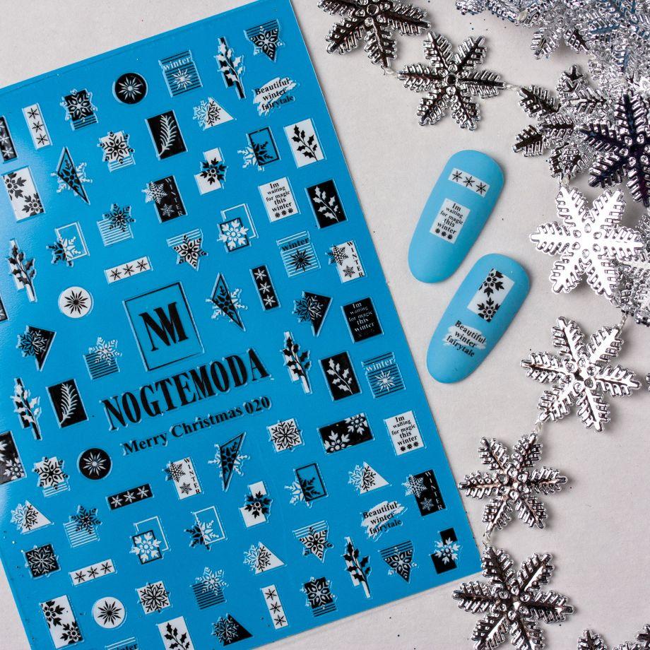 Стикер Nogtemoda Merry Christmas 020
