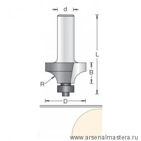Фреза радиусная с нижним подшипником DIMAR 19.1 x 9.5 x 50 x 6 R 3.2 1090043