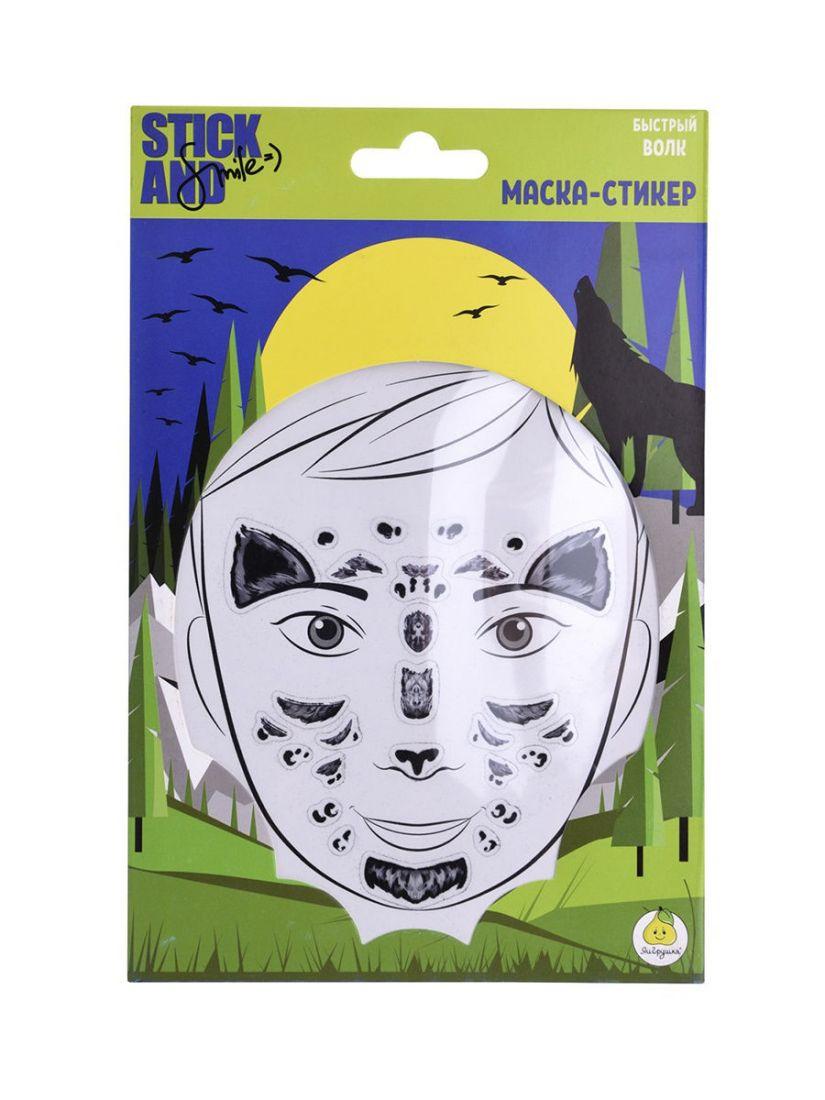 Маска-стикер STICK AND SMILE 12325 для лица Быстрый волк