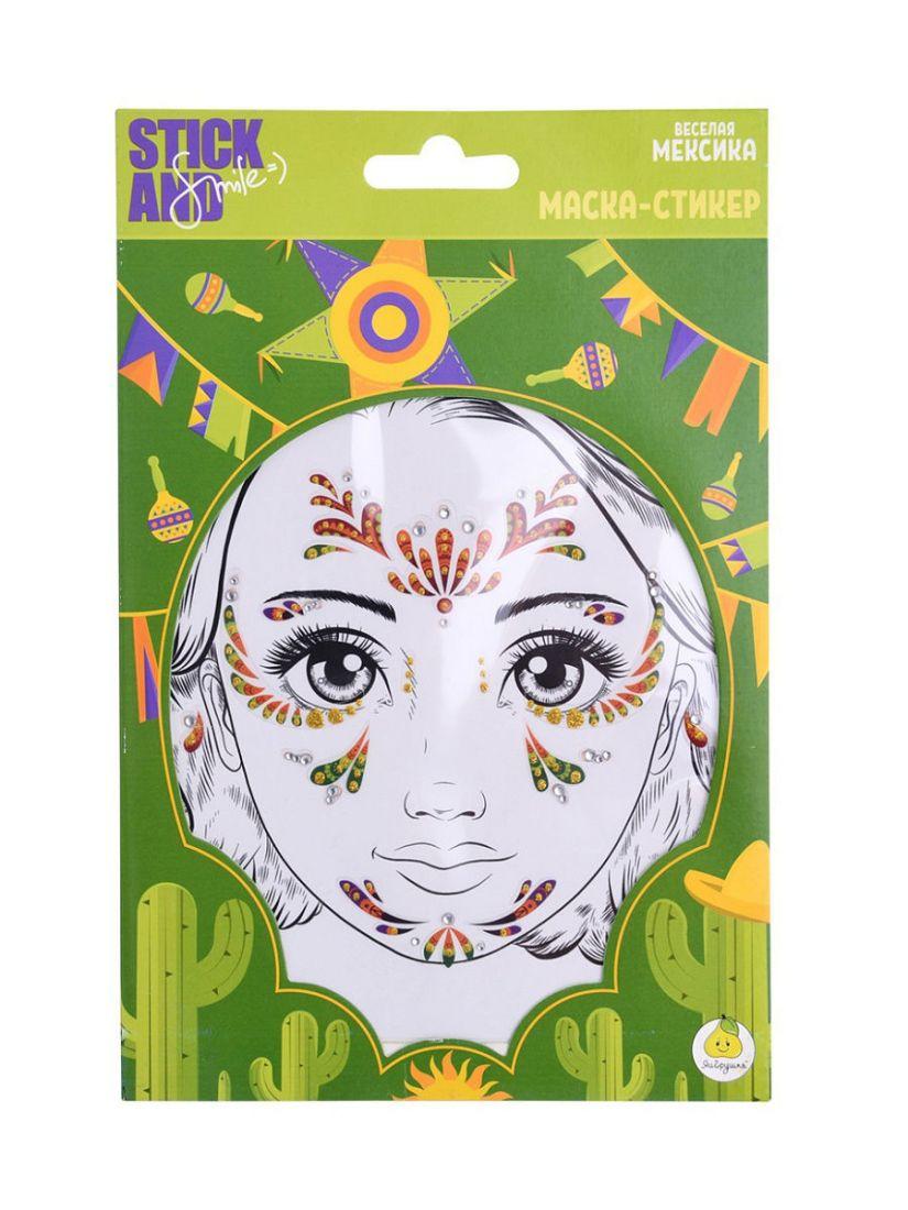 Маска-стикер STICK AND SMILE 12238 для лица Веселая Мексика