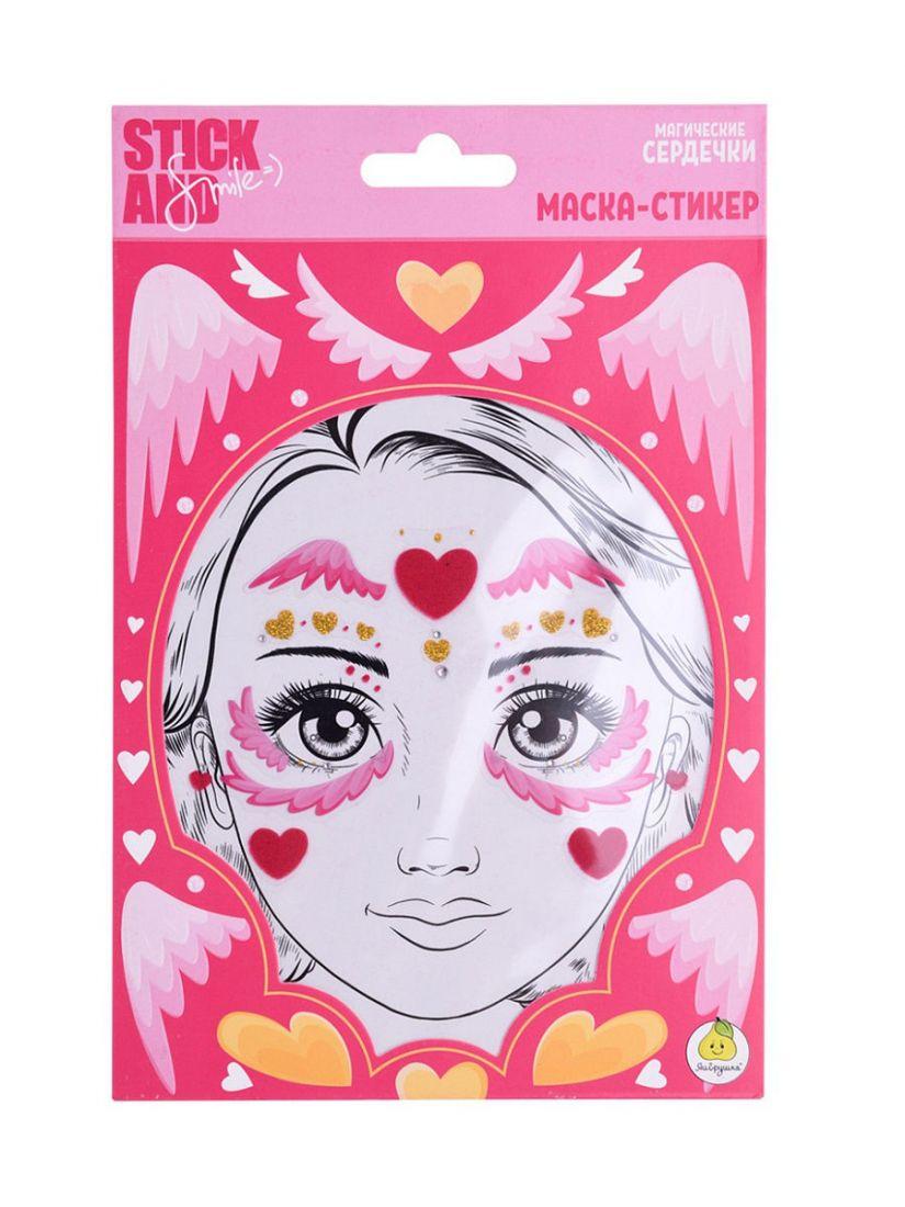 Маска-стикер STICK AND SMILE 12250 для лица Магические сердечки