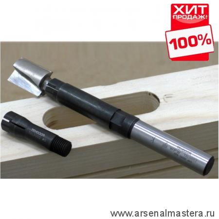 Универсальный удлинитель для фрез с цангой 8 мм хвостовиком 12 мм WPW TXL0802 ХИТ!