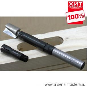 СУПЕР ХИТ! Универсальный удлинитель для фрез с цангой 8 мм хвостовиком 12 мм WPW TXL0802