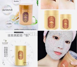 Оригинал Маска для лица с водорослями и молоком Seaweed Mask Sishuirongyan 280гр (золотая)