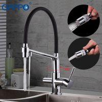 Gappo G4398-7 Смеситель для кухни с гибким изливом
