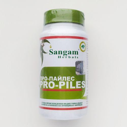 Про-Пайлес | Pro-Piles | 60 таб. | Sangam Herbals