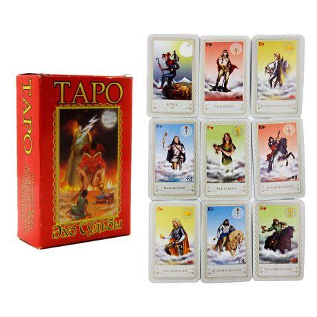 Карты гадальные подарочные Таро Эхо судьбы